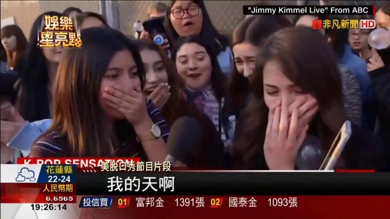 BTS 防彈少年團 韓國天團攻佔美國少女心 MV瀏覽量破億 全美音樂獎表演倒數 - YouTube