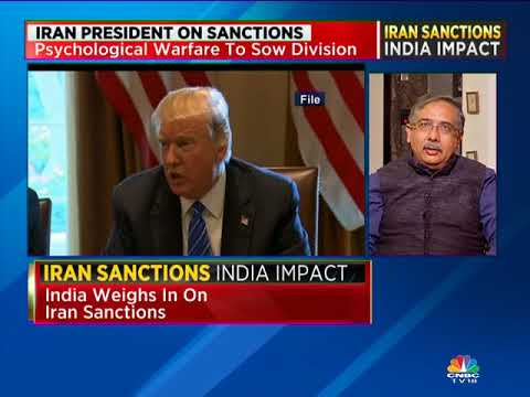 IRAN SANCTIONS: INDIA IMPACT (PART 1)