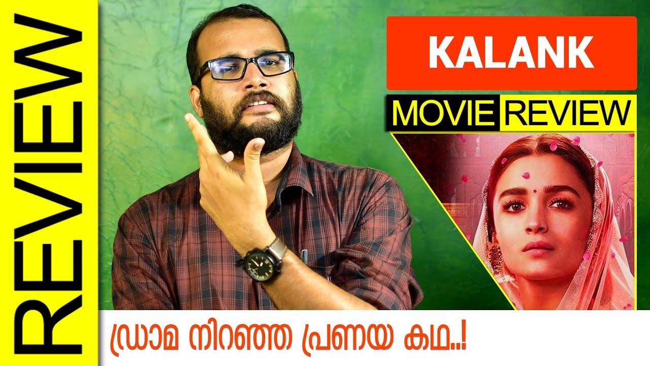 Kalank Hindi Movie Review by Sudhish Payyanur | Monsoon Media