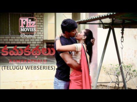 telugu-webseries-kamakathlu-కమకథలు-trailer