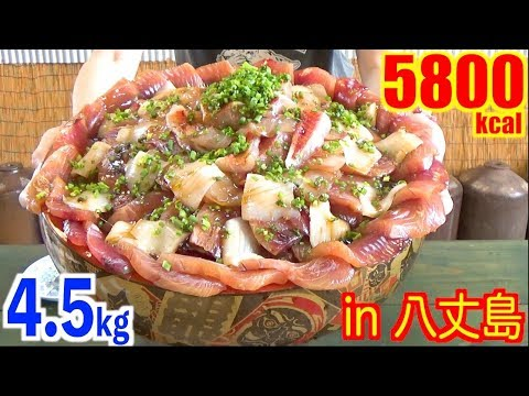 【MUKBANG】 Ultra Huge Fresh Seafood Rice Bowl!! [Hachijoshima Aigae Fisheries] 4Kg 6000kcal [Use CC]