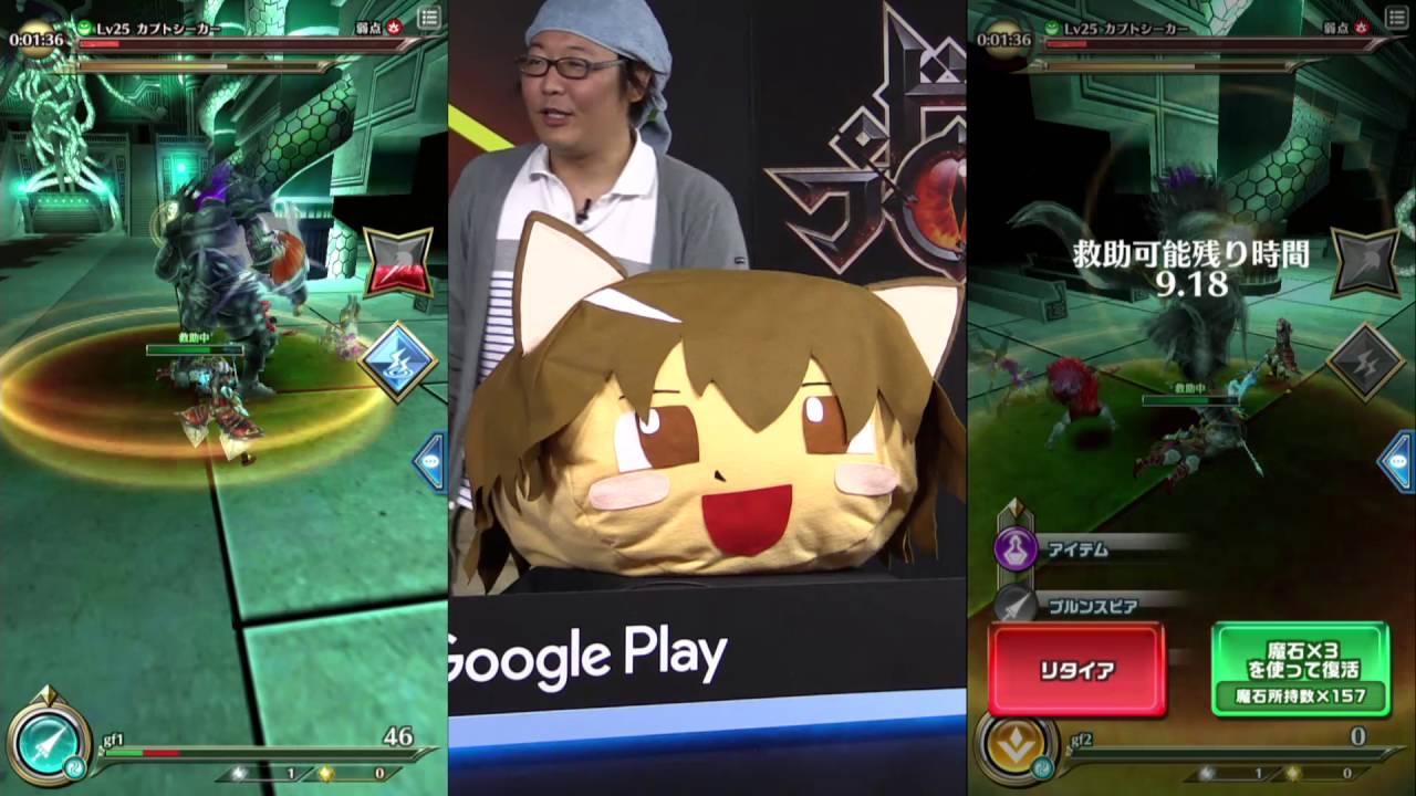 【youtube】[開始は037]まったり ドラプロ 23  ぽこにゃん x さとちん  Google Plays Game Fest【ユーチューブ】 14386