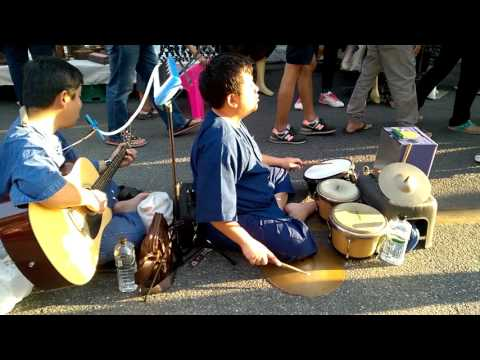 Blind musician band