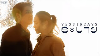 ระบาย-yes-sir-days「official-mv」