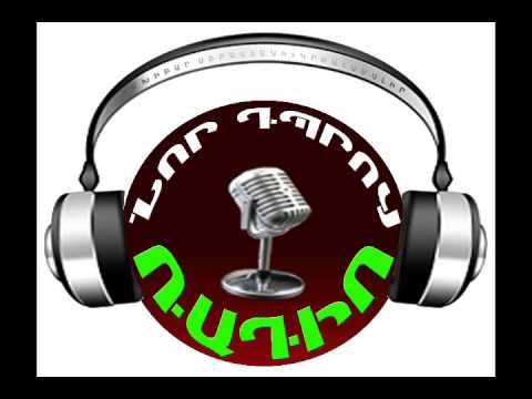 Nor Radio 3