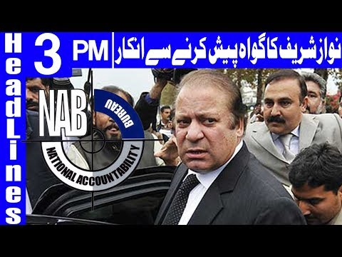 No Need To Present Witness In Defence, Says Nawaz - Headlines 3 PM - 23 May 2018 - Dunya News