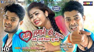 dil-lagane-ki-saja-dard-jo-hasil-huwa-new-hindi-sad-song-2018-sameer-sawan