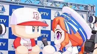 ヒカルの楽しく元気にパワプロ2018を実況プレイpart8【趣味・ファン向け】