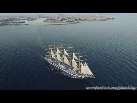 Aerial (drone) view - Royal Clipper leaving Piraeus port