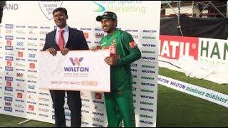 যে কারণে ম্যাচ জিতলো বাংলাদেশ জানালেন মুশফিক Bangladesh vs Newzealand tri nation series 2017