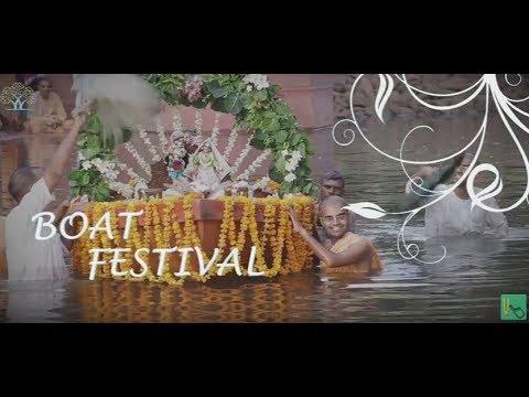 Boat Festival At GEV Wada