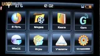 видео teXet TN-510 GPS - обзор (цены, отзывы и характеристики)