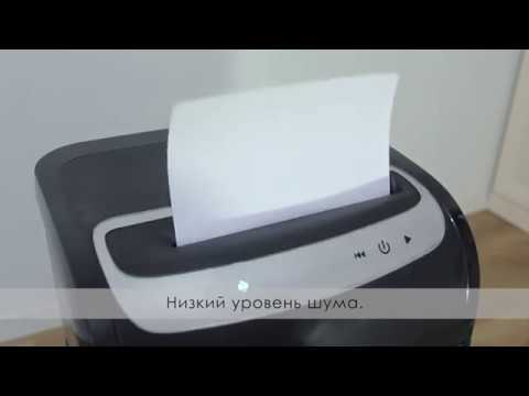 Уничтожитель бумаг ГЕЛЕОС УМ 35-5
