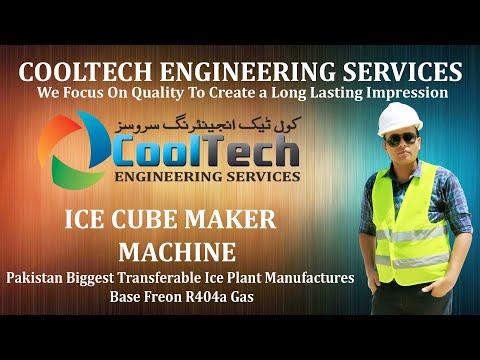 ice-cube-maker-machine