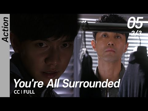 [CC/FULL] You're All Surrounded EP05 (2/3) | 너희들은포위됐다