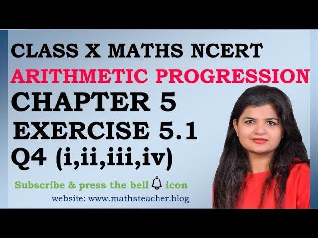 Chapter 5 Arithmetic Progression Ex 5.1 Q4(i,ii,iii,iv) Class 10 Maths
