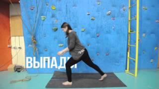 Тренировка коленей для сноубордистов. Snowtrainers exercises for knees.(Первое видео из нашего курса видео-уроков для сноубордистов. В этом видео мы расскажем как укрепить колени..., 2016-02-08T04:41:39.000Z)