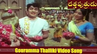 Datta Putrudu  Movie ||Gouramma Thalliki Video Song || ANR, Vaani Sri || MovieTimeVideoSongs