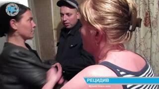 Задержание розыскиваемого рецидивиста  Мелитополь