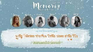 [Karaoke/Thaisub]Memoria(korean Version) - GFRIEND(여자친구) | Time for us