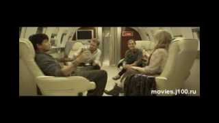 Тревожная кнопка  Трейлер (Русская версия)  Panic Button 2011 Trailer