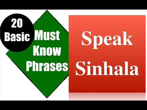 20 Basic phrases You Must know - Do you speak Sinhala? -Part 4