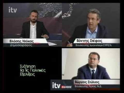 Γιάννης Στέφος - ITV (7/10/16)