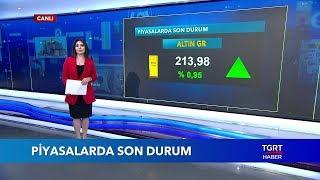 Dolar ve Euro Kuru Bugün Ne Kadar? Altın Fiyatları - Döviz Kurları - 6 Aralık 2018