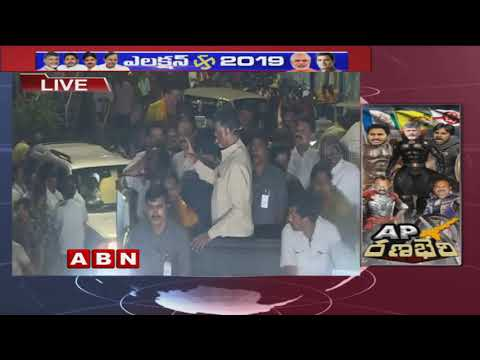 AP CM Chandrababu Naidu Speech at Tirupati Elections Campaign | ABN Telugu