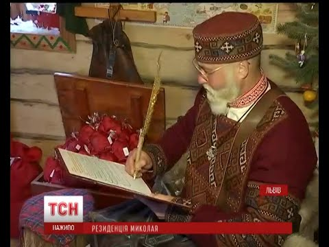 У Львові стартує