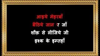 Aaiye Meherbaan - Karaoke - Howrah Bridge - Asha Bhosle