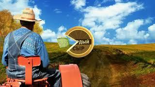 Крупнейшая ежегодная фермерская выставка в Екатеринбурге.
