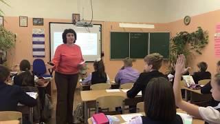 Урок русского языка в 6 классе по теме: «Гласные о-а в корнях гар-гор»