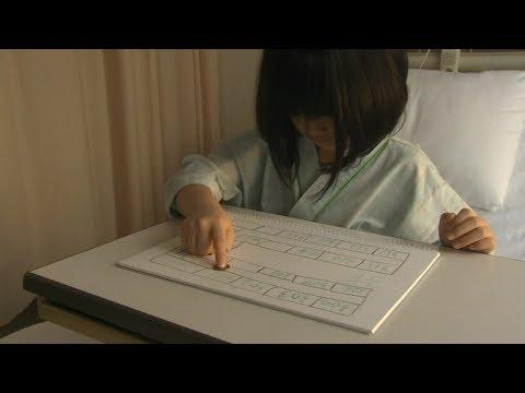 小萝莉可以预知死亡,硬币指向哪个房间,哪个房间的病人就会死!