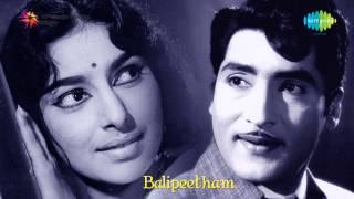 Balipeetham | Chandamama Raave song