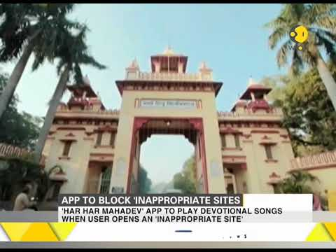 App to block 'Inappropriate sites'