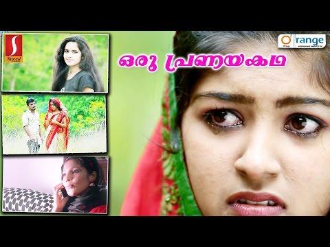 Oru Pranyakadha   Latest Malayalam Album Songs   Video album Songs   4 Music Video Albums  2017