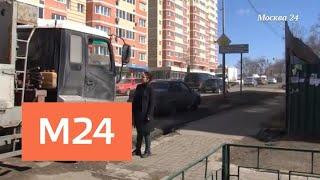 """""""Специальный  репортаж"""":  добраться до ИЖС - Москва 24"""