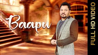 BAAPU (FULL VIDEO) | JASVIR JINDOWALIA | New Punjabi Songs 2018 | AMAR AUDIO