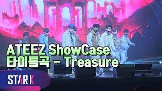 에이티즈, 오리엔탈풍의 웅장한 타이틀곡 - Treasure (ATEEZ ShowCase)
