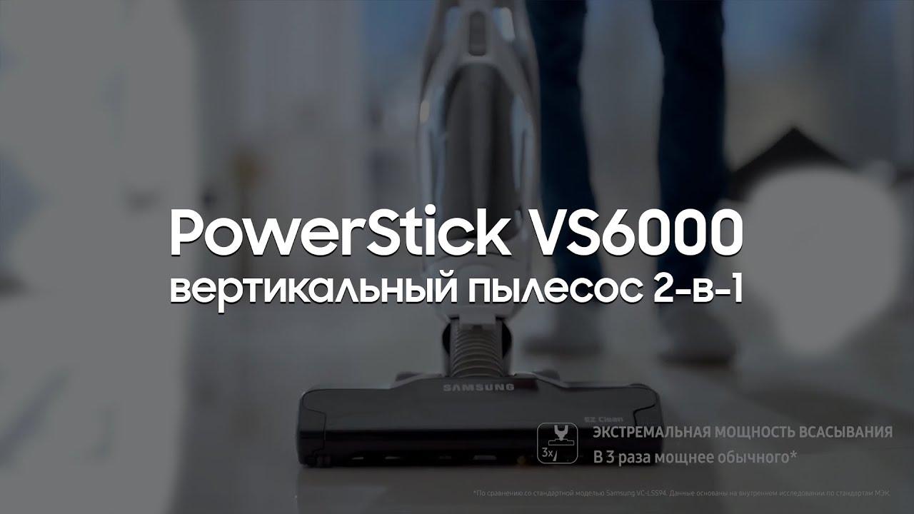 Вертикальный пылесос Kraft ZL-0515 - YouTube