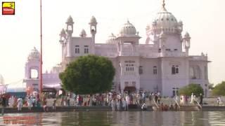 BAAB BUDDA SAHIB JI (Amritsar) - ਬਾਬਾ ਬੁੱਢਾ ਸਾਹਿਬ ਜੀ   ਧਾਰਮਿਕ ਸਮਾਗਮ - 2016   Full HD    1st