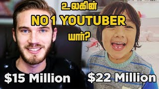 Top 10 Youtubers 2018 | Who is there from India? | Pewdiepie | Jake Paul | Ryans Toy | Kichdy