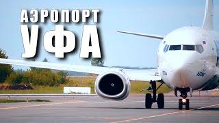 Аэропорт УФА / Ufa airport
