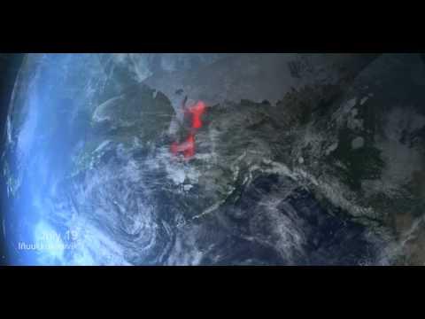 Arctic Currents
