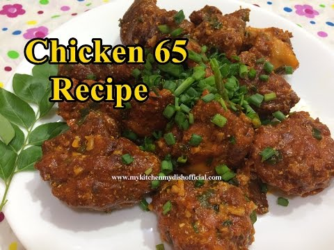 Generate How To Make Chicken 65 Recipe | Easy Recipes | Ramadan Special Snapshots