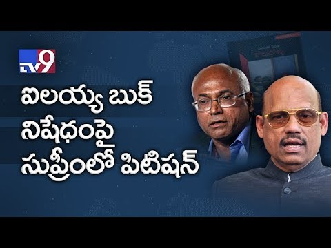 Petition filed against Kancha Ilaiah's controversial book in SC - TV9