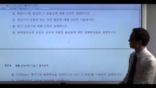 710 발송배전 연구반 김세용(지성호교재)