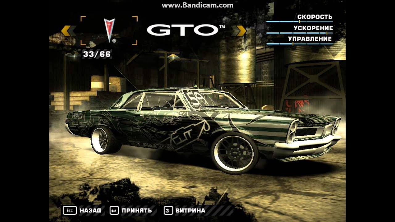 Pictures of Nfs Most Wanted Blacklist Cars - #rock-cafe