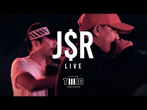 """""""ได้โปรด..ได้รึเปล่า""""  J$R [LIVE] @TWIO3 CNX   RAP IS NOW"""